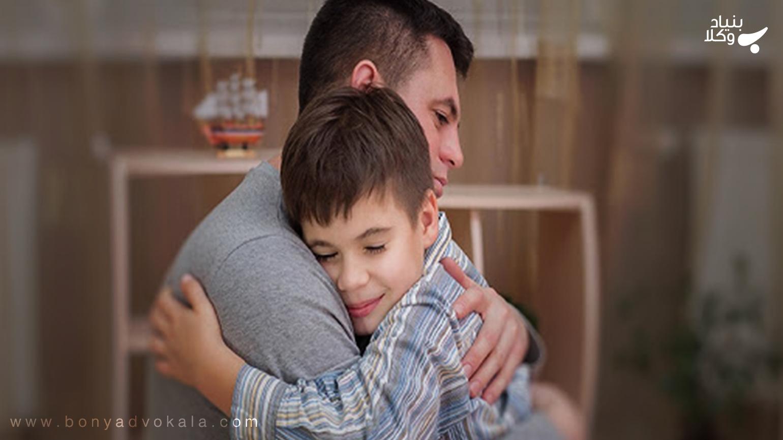 حضانت و حق ملاقات با فرزند قبل از طلاق