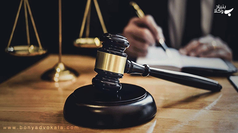 تفاوت وکیل تسخیری و معاضدتی