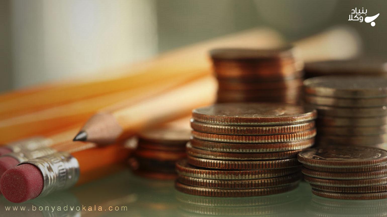 حقوق مالی چیست و انواع آن
