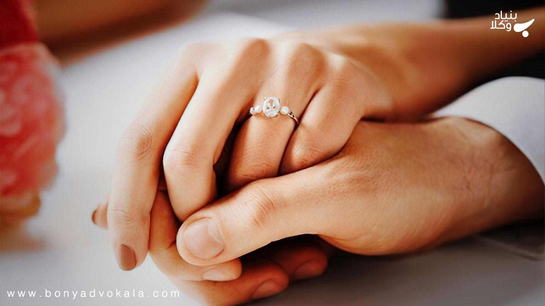 ازدواج زن ایرانی و مرد خارجی بدون اخذ اجازه از دولت