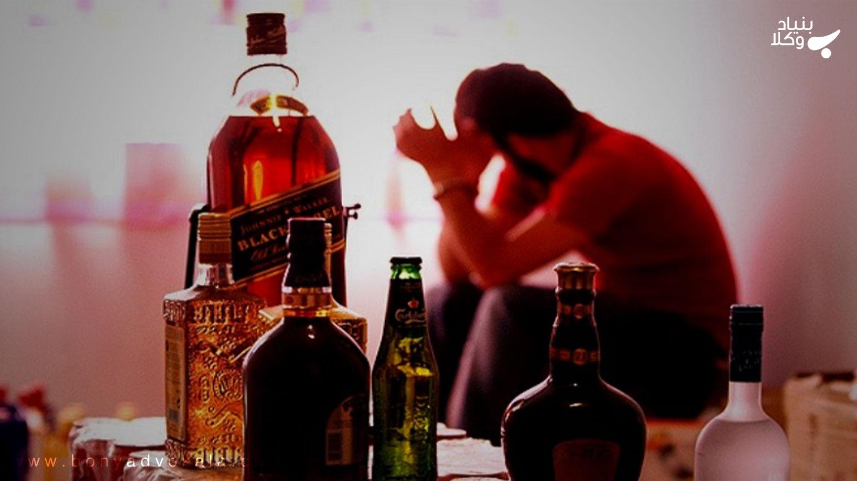 شرب خمر چیست و چه مجازاتی را در پی دارد؟ خوردن مشروب الکلی