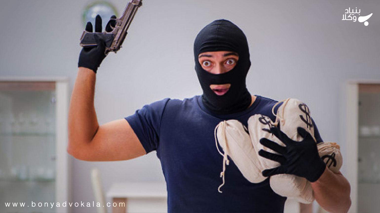 چگونه میتوان سرقت را اثبات کرد؟