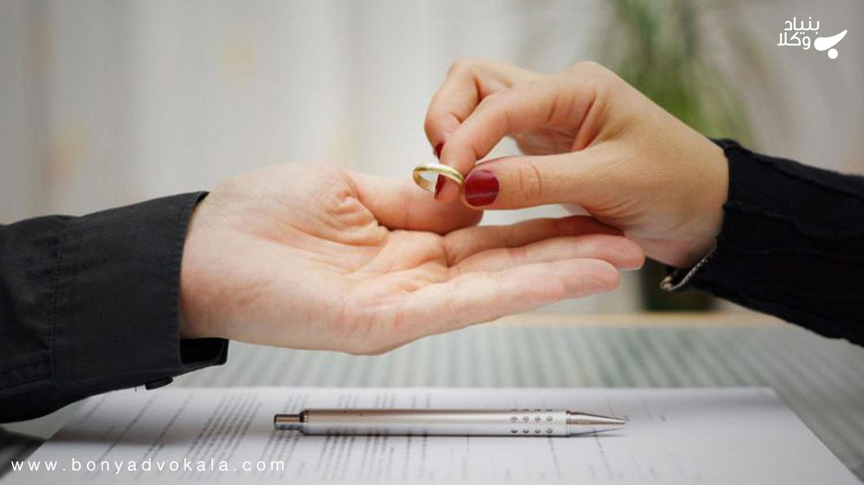 مراحل طلاق از سوی زوجه (زن) و شرایط آن