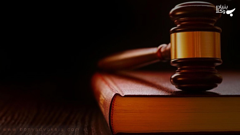 شهادت در امور حقوقی و کیفری