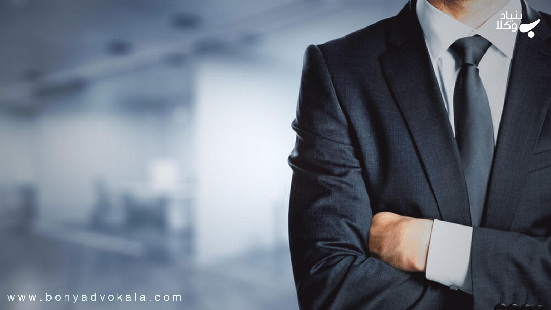 هر آنچه  که راجع به مدیر عامل شرکت سهامی باید بدانیم .