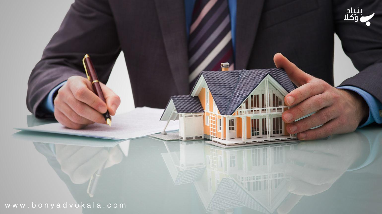 اجاره بها یا اجاره خانه چگونه مشحص میشود؟