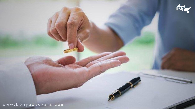 تفاوت درخواست طلاق از طرف زوج و زوجه