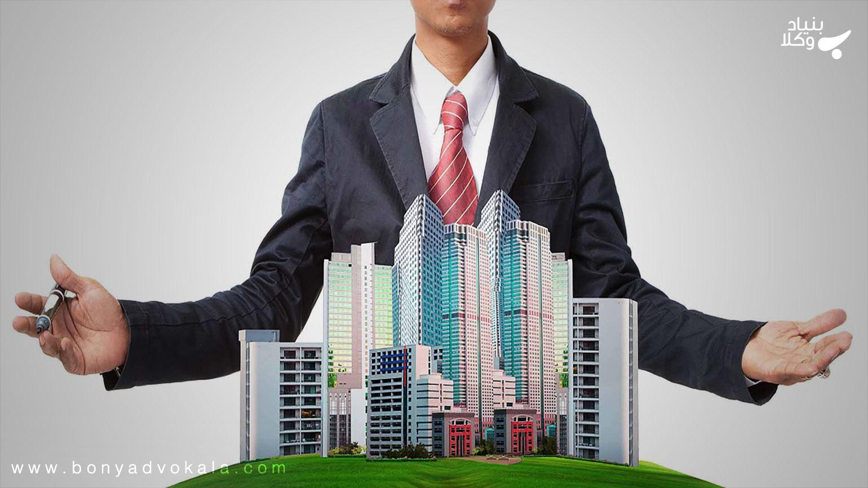 چگونگی انتخاب مدیران آپارتمان ها و وظایف و اختیارات آنها