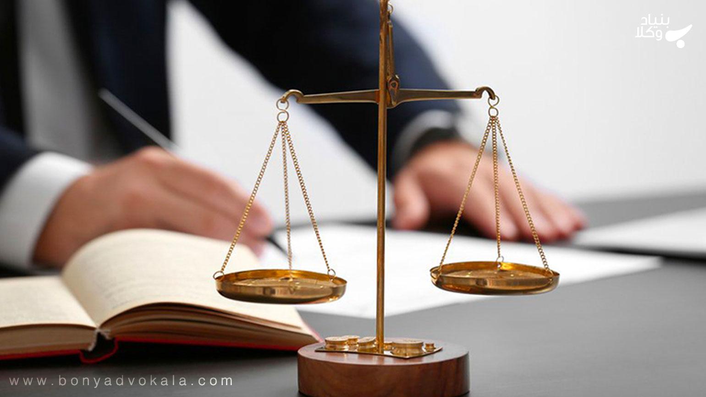 داوری داخلی و بین المللی