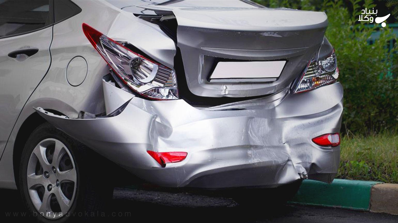 چگونگی دریافت خسارت افت قیمت خودرو