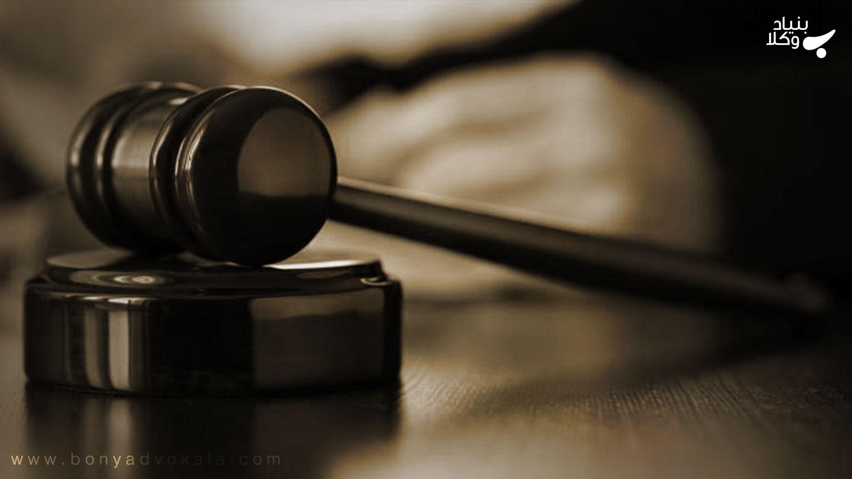 جرم استفاده غیز مجاز از انشعاب برق - آب - گاز و تلفن
