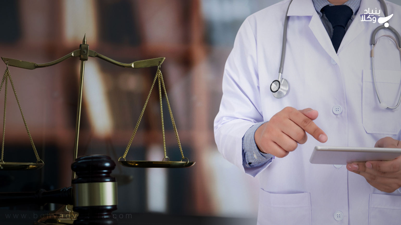 مسئولیت پرستاران از منظر حقوق کیفری