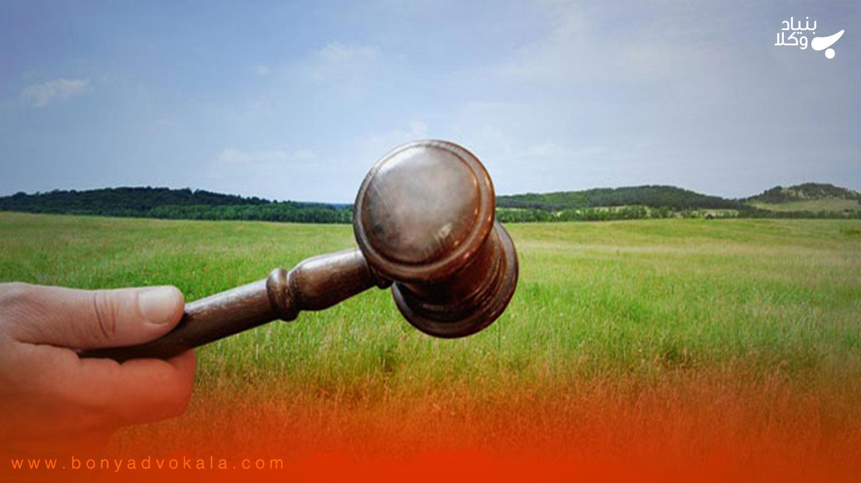 فرآیند رسیدگی به اعتراضات در کمیسیون ماده ۵۶ قانون جنگلها و مراتع